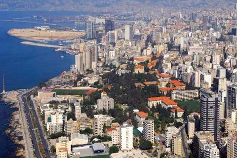 Study Abroad in Lebanon | Find a Program on StudyAbroad.com